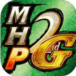 MONSTER HUNTER PORTABLE 2nd G for iOS  攻略  招待ID、招待コード,フレンド申請掲示板