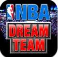 NBA ドリームチーム攻略 ID交換
