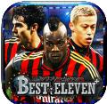 欧州クラブチームサッカー BEST*ELEVEN+ 攻略  招待ID交換、友達申請掲示板